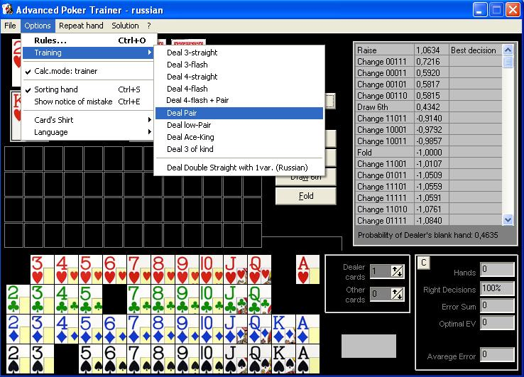 Casino Poker Analyzer Advanced Poker Trainer